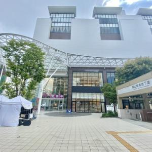 8月2日から閉店セール!イオンモール岡山5階の無印良品が1階に行くみたい。タカシマヤフードメゾンがあったところへ