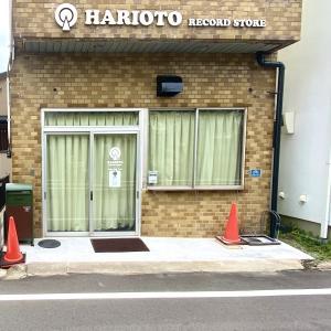 【岡山市】清輝橋に「ハリオトレコードストア」って中古レコードとCDのお店ができるみたい