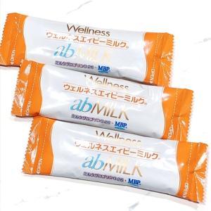 免疫ミルク「ウェルネスエィビーミルク」