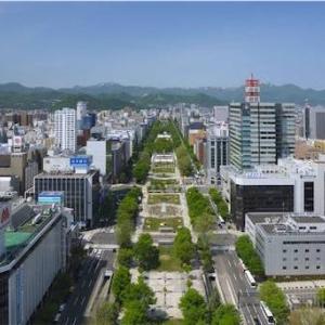 札幌市の社会人採用試験を受けないことにした