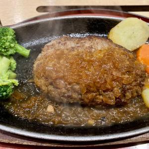トンローの老舗焼肉「そうる」のハンバーグステーキが美味しかった話