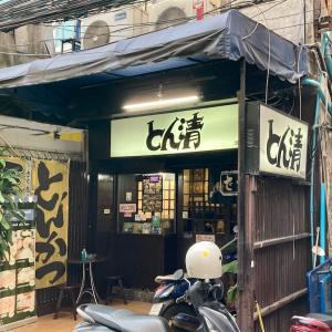 猿岩石が働いたバンコクのあの店が閉店【とん清スリウォン店】