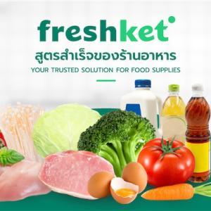 肉も野菜も手軽にデリバリー注文ができるオンライン市場【Freshket フレッシュケット】が便利♪