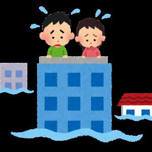 千年に一度の大雨、タイは?
