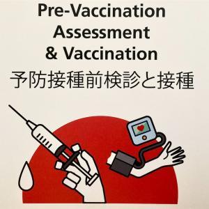 バムルンラード病院でアストラゼネカワクチン接種してきた