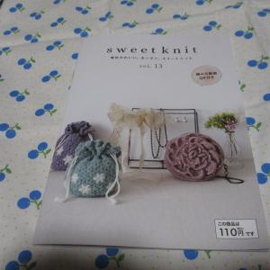 セリアの冊子・sweet knit.~~~どうしようかな???