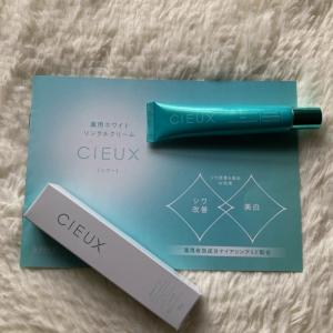 『CIEUX(シウー)薬用ホワイトリンクルクリームNA11』で50代のシワは改善される?2週間使ってみた結果