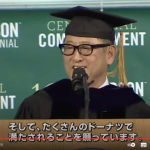 トヨタCEOの素晴らしいスピーチ