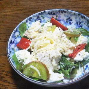 【キウイ豆腐サラダ】 野菜、果物、豆腐(植物タンパク)がたくさん摂れる洋風のさっぱり系サラダ