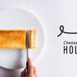 濃厚なチーズケーキホリックは美味しい?実際に食べてみました