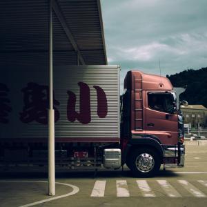 【黒ナンバー】軽貨物運送事業(貨物軽自動車運送事業)の届出