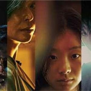 韓国映画【The Witch 魔女】キャスト、あらすじ、感想
