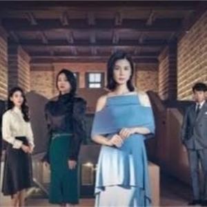 韓国ドラマ【mine】豪華絢爛ヒョンウォン家の人々をチェック!