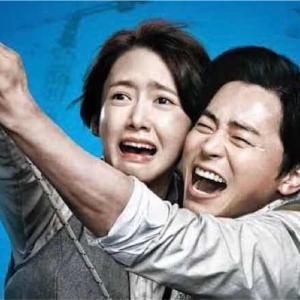 韓国映画【EXIT イグジット】大ヒット!サバイバル・パニック映画