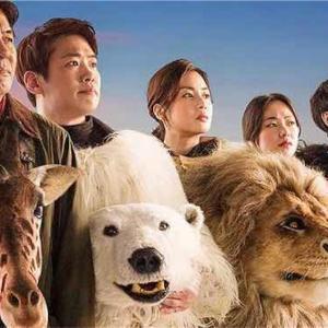 映画【シークレット・ジョブ】廃業寸前の動物園を着ぐるみの従業員が救う!