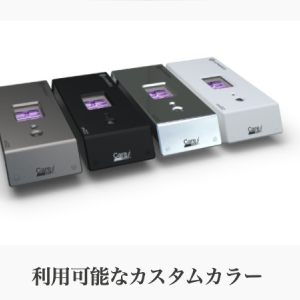 Uvmedico  UV222™ 一般家庭向けで販売する?