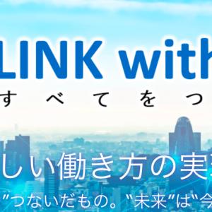 【パートナー企業紹介】日本電通