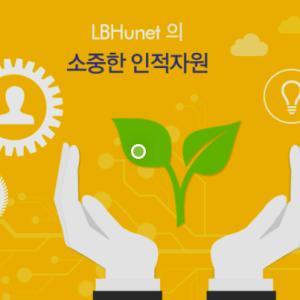 【速報】Care222®️iシリーズ、LBhunet(韓国)にて韓国向け販売開始!