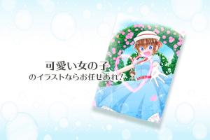 イラストレーターhiroさんのwebページを作成しました。