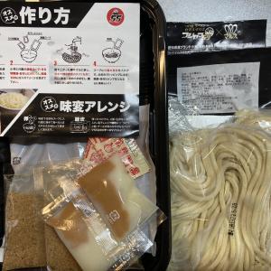 名古屋のうまいつけ麺:フジヤマ55が家庭で楽しめるヽ(・∀・)ノ ヒャホーイ♪