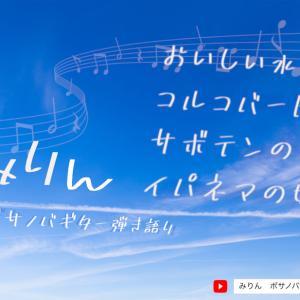 7/25元浜公園なぎさコンサートとフリマ