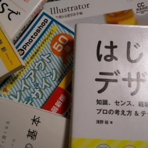つかの間の一人時間に本を読みます