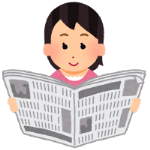 """【#もういらないだろ自民党】菅首相「最終的には生活保護」発言に""""怒りのウイルス""""拡散中へ"""