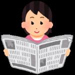 男が女児に「トイレどこ?」と尋ね、女児が教えたトイレに入っていった事案 …広島
