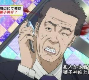 【緊急速報】宮根誠司、射殺され重体
