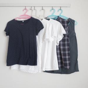 2021年8月の服