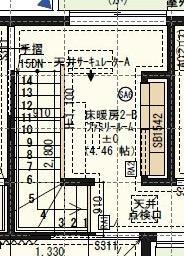 【間取り】2F ファミリールーム