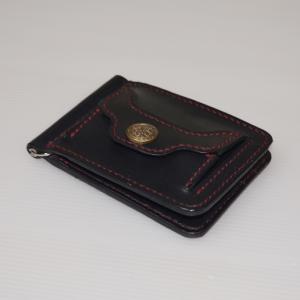 クリップ財布をメルカリに出品