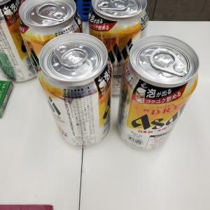 アサヒ 生ビール缶 コンビニで発見!