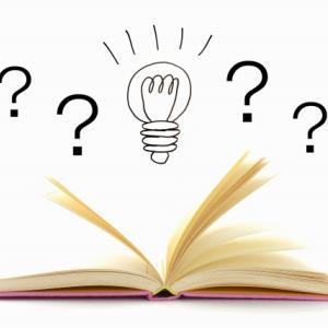 【智慧とは?】「知恵」や「知識」との違いは?