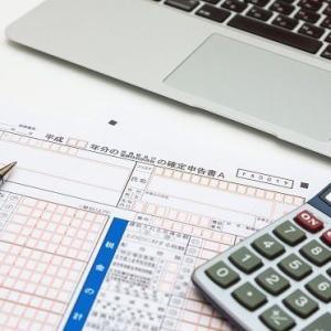 妊娠・出産に関わる医療費もOK!過去の医療費控除の詳しい申請方法