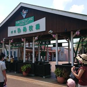 【千葉県】子連れでも、時間を忘れるほど楽しめる観光牧場「成田ゆめ牧場」へ行ってきた!