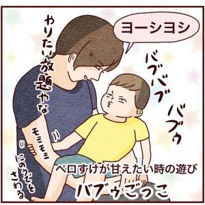 【年少さん】次男の幼稚園生活