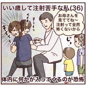 【切迫早産入院レポ】地獄の1日目
