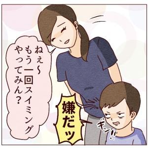 【自閉グレー】ケロきちの習い事挑戦遍歴