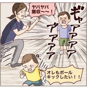 【自閉グレー】ケロきちの習い事挑戦遍歴2