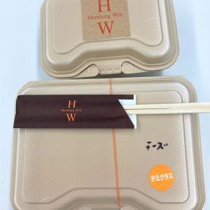 【ハンバーグウィル】テイクアウト&デリバリー店がメニュー変更
