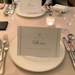 ホテルニューアカオ【ロイヤルウィング】2日目の夕食