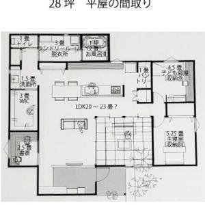 転勤族の家づくり72 建築家さんとの打ち合わせ3回目 vol.4 エアコン位置とルーバーで目隠しはあり?