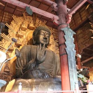 愛犬と行く!奈良の大仏・東大寺【奈良県奈良市】