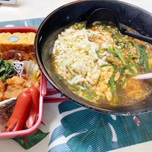 辛麺で昼ごはん