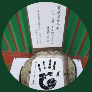 ⚔ 第90回 鉄人戦 ⚔