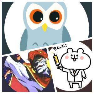 ◼️第98回 鉄人戦① 始値◼️( 6/14〜6/18 )