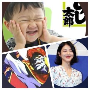 ◼️第103回 鉄人戦 ◼️★タコリンピック⑤ 始値★( 7/26〜7/30 )