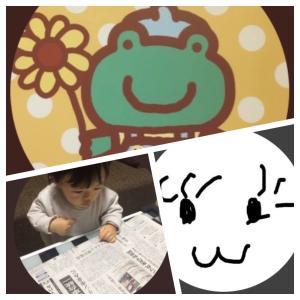 ◼️第110回 鉄人戦② 始値◼️(9/13 〜9/17 )
