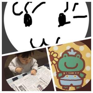 ◼️第110回 鉄人戦③ 始値◼️(9/13 〜9/17 )